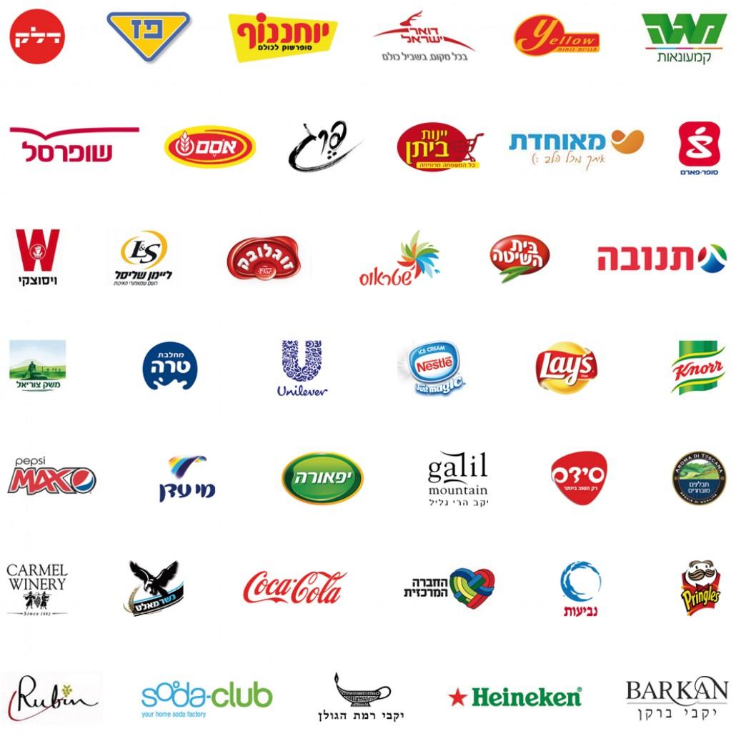logos for book 01 1030x1030 - בית